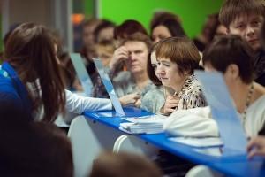 Пермский краевой общественный форум