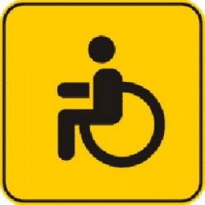 Лагерь для инвалидов