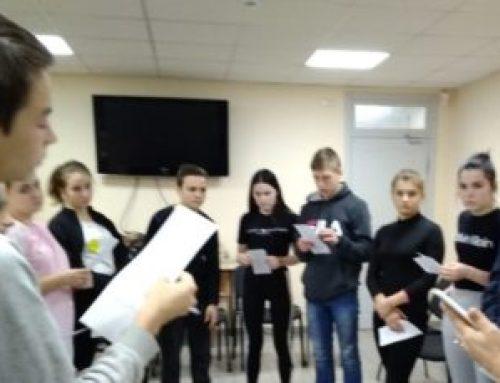 Центр социально-психологической помощи получил грант на развитие наставничества от фонда Тимченко