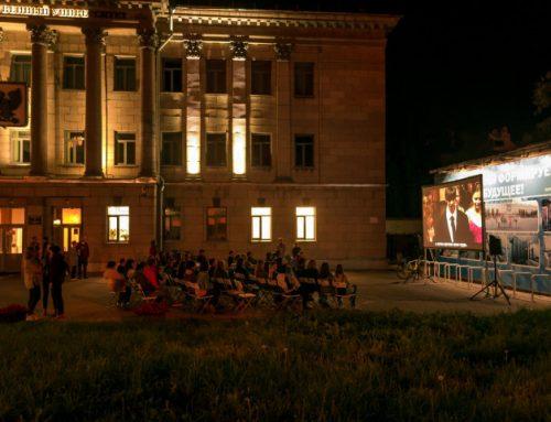 В Кирове снова показали кино под открытым небом