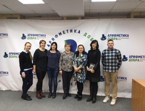 Кировские специалисты прошли стажировку по программе развития наставничества